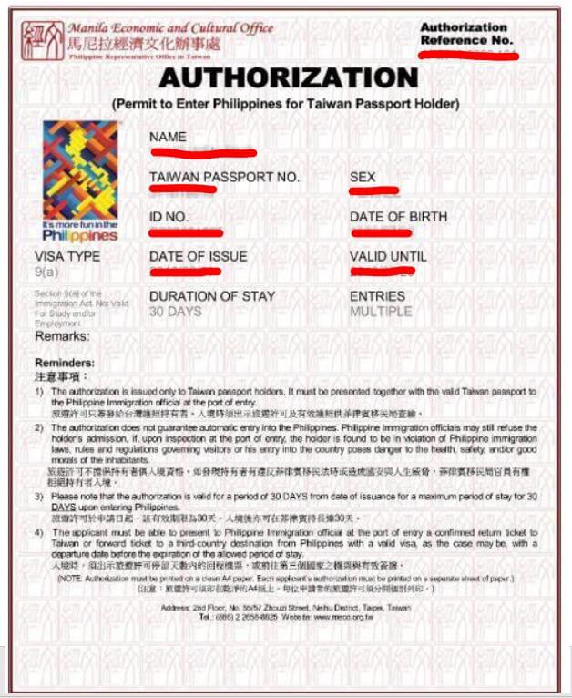 菲律賓遊學電子簽證ETA