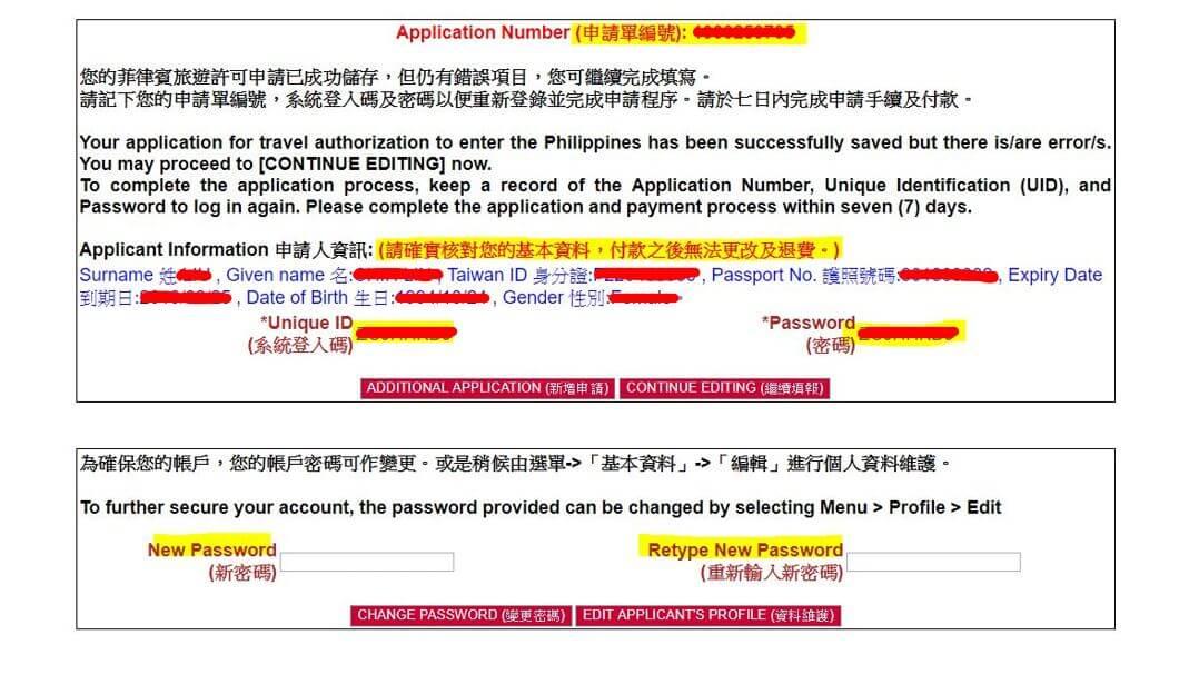 菲律賓電子簽證ETA