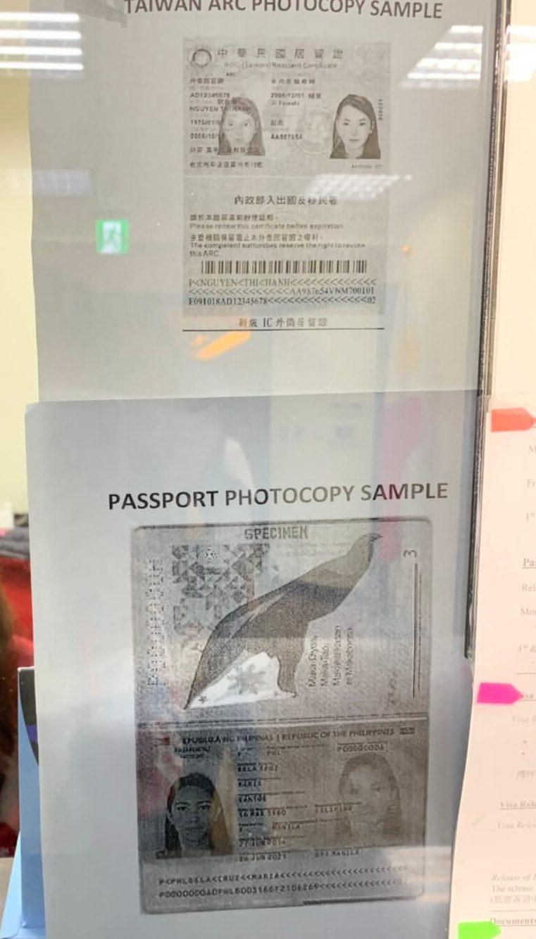 菲律賓簽證申請需護照影本範例