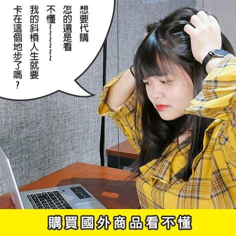 english-problem1-1-線上英文, 生活英文, 商業英文, 英文家教, 線上英文教學, 線上英文學習,  線上英文課程, 英文線上教學, 一對一線上英文教學, 一對一線上英語教學, 商業英文, 商用英文,  生活英文, 青少年英文, 兒童英文, 旅遊英文, 英文會話, 多益 Toeic, 雅思, 全民英檢, ESL