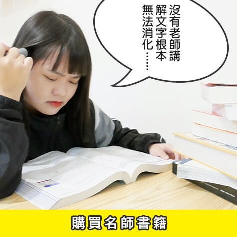 english-problem5-1-線上英文, 生活英文, 商業英文, 英文家教, 線上英文教學, 線上英文學習,  線上英文課程, 英文線上教學, 一對一線上英文教學, 一對一線上英語教學, 商業英文, 商用英文,  生活英文, 青少年英文, 兒童英文, 旅遊英文, 英文會話, 多益 Toeic, 雅思, 全民英檢, ESL